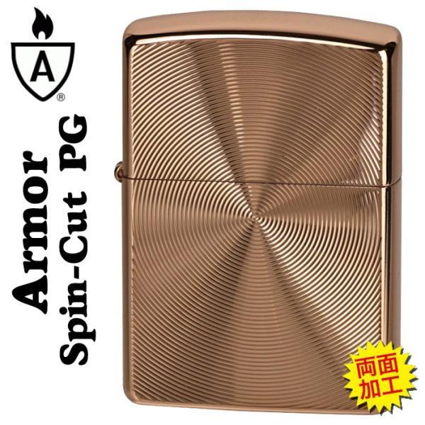 zippo(ジッポーライター) アーマー スピンカット 両面加工 ピンクゴールド zippo アーマー(ネコポス対応)