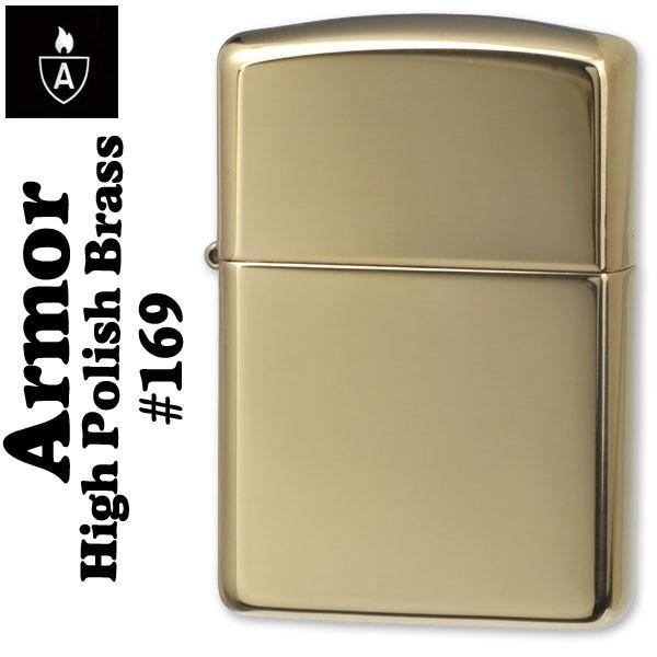 zippo ジッポ アーマージッポーライター169 真鍮無垢・ポリッシュ仕上げ ZIPPO SOLID BRASS|jackal