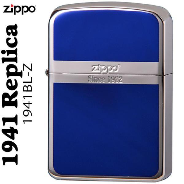 zippo(ジッポーライター)1941年復刻レプリカ 銀メッキ+ブルー  送料無料 (ネコポス対応)