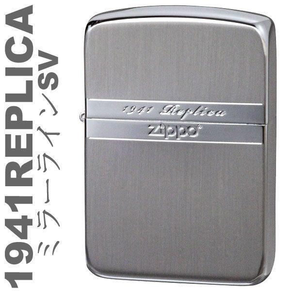 zippo ジッポ ジッポーライター 1941レプリカジッポー ミラーライン シルバー ZIPPO(ネコポス対応)