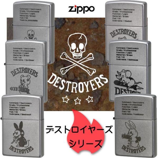 zippo ライター ジッポーライター DESTROYERS デストロイヤーズ キャラクター クローム オールド仕上げ 6種類(ネコポス対応)