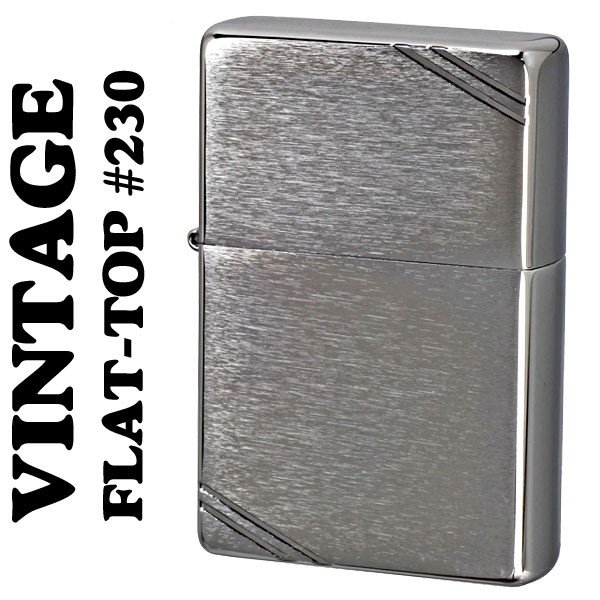 ZIPPOフラットトップビンテージ・ブラッシュクローム(ラインあり)1937 #230 ジッポ zippo ライター lighter(ネコポス対応)