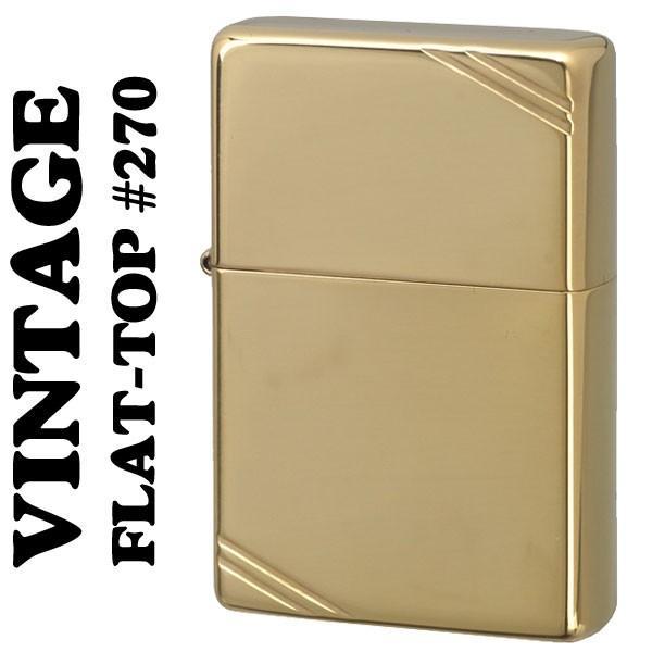 (ネコポス対応)zippoライター フラットトップビンテージ ハイポリッシュブラス (ラインあり) 1937 #270  SOLID BRASS