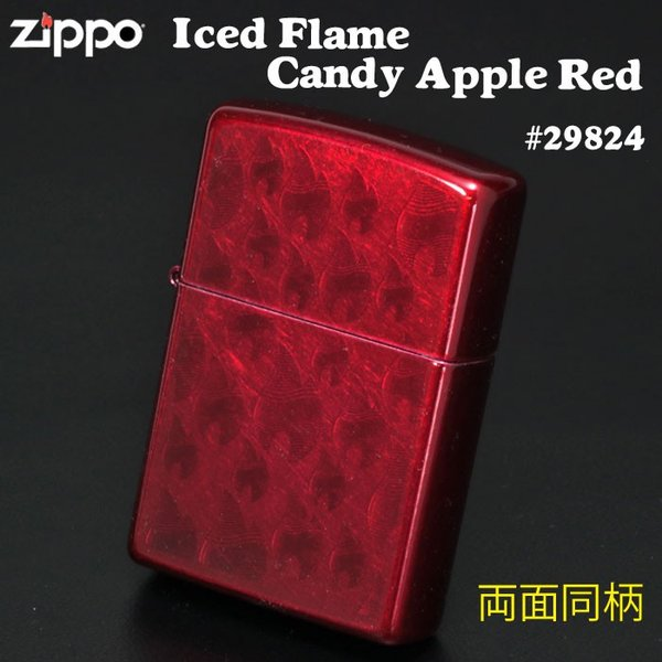 zippo(ジッポーライター) Iced Flame Candy Apple Red  #29824  両面同柄(ネコポスなら全国送料250円)|jackal|02