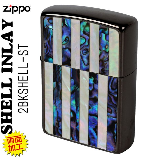 zippo(ジッポーライター) Shell InIay  ブラックニッケルメッキ エッチング 貝貼り ST  送料無料 (ネコポス対応)