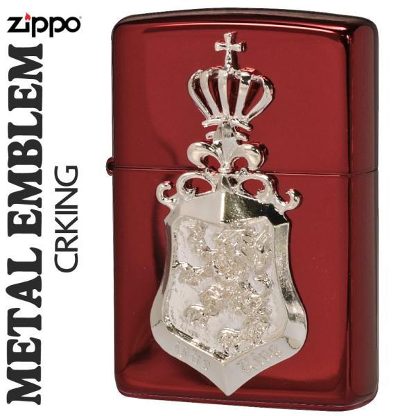 zippo(ジッポーライター)メタルエンブレム レッドイオンコーティング2REDM-CRKING送料無料