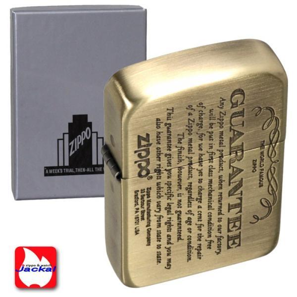 zippo(ジッポーライター)1941年レプリカ ギャランティ保証書柄 真鍮古美(ネコポス対応) jackal 03