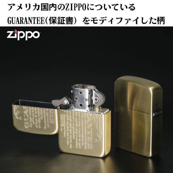 zippo(ジッポーライター)1941年レプリカ ギャランティ保証書柄 真鍮古美(ネコポス対応) jackal 04