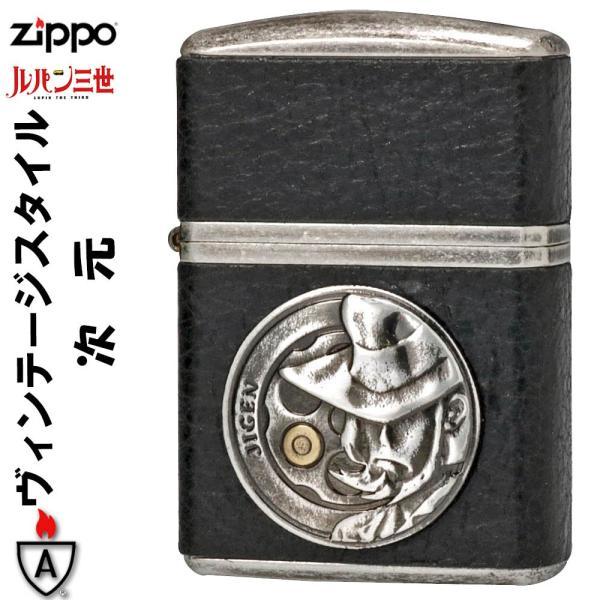 zippo(ジッポーライター)armor アーマー ルパン三世 ヴィンテージ・スタイル 次元  メタル加工 送料無料