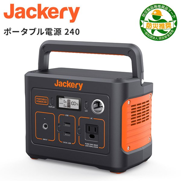 Jackery Japan PayPayモール店_n-p-240200-bkor-jk3