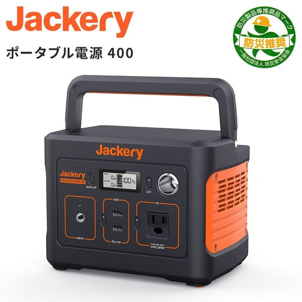 Jackery Japan PayPayモール店_n-p-400200-bkor-jk3