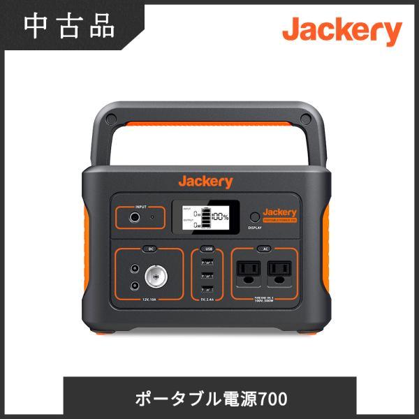 Jackery ポータブル電源 700 大容量 192000mAh/700Wh 家庭用蓄電池 純正弦波 ソーラーパネル充電 車中泊 キャンプ アウトドアの画像