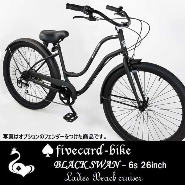fivecard-bike『ブラックスワン ビーチクルーザー』