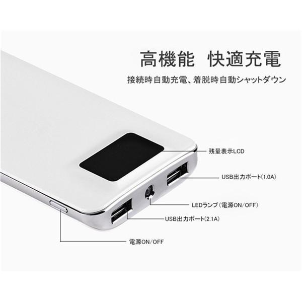 【PSE認証済】【翌日出荷】【割引中】20000mAh 大容量 軽量薄型モバイルバッテリー Power Bank iPhone7 7plus iPhone/iPad/Android/対応 USB 充電器|jackyled|05