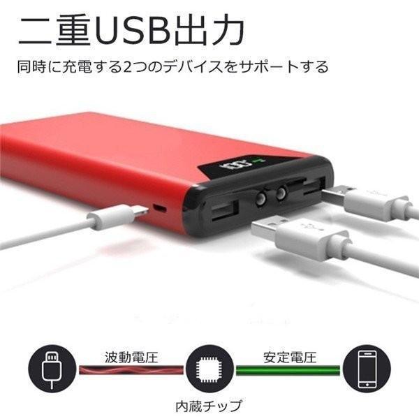 【PSE認証済】【割引中】30000mAh 大容量 iPhone/iPad/Android/対応 モバイルバッテリー USB スマホ 充電器 携帯充電器 2.1A 2ポート 急速充電|jackyled|02