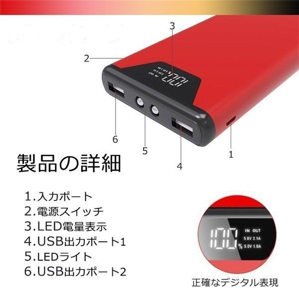 【PSE認証済】【割引中】30000mAh 大容量 iPhone/iPad/Android/対応 モバイルバッテリー USB スマホ 充電器 携帯充電器 2.1A 2ポート 急速充電|jackyled|03