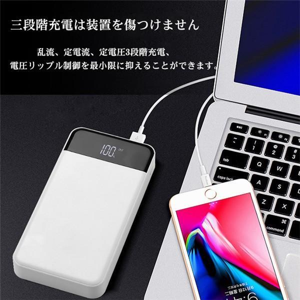 【PSE認証済】【値下げ時間限定】モバイルバッテリー 大容量 4USBポート30000mah  iphone8 x iphone7 plus アンドロイド ポケモンGO対応|jackyled|06