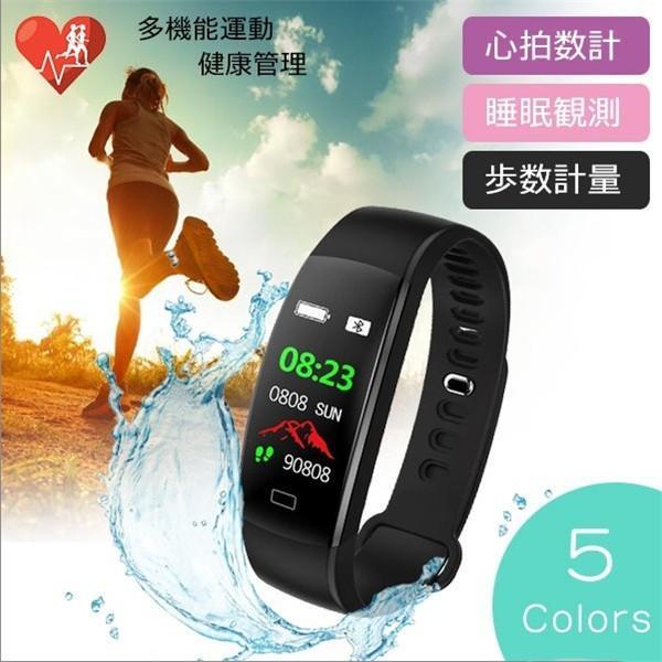 スマートブレスレット カラースクリーン 最新版 スマートウォッチ 活動量計 歩数計 血圧計 心拍計 防水 電話着信 LINE アプリ通知 消費カロリー 睡眠検測 多機能