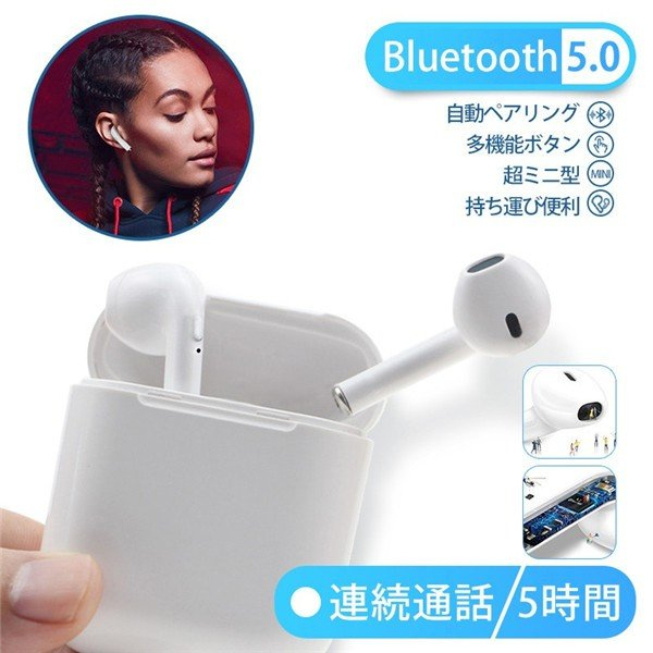 Bluetooth5.0 ワイヤレス イヤホン bluetooth イヤホン ブルートゥース イヤホン iphone Android 対応 自動ペアリング 完全ワイヤレス 両耳 マイク付き|jackyled