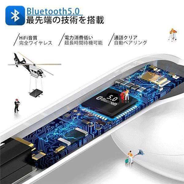 Bluetooth5.0 ワイヤレス イヤホン bluetooth イヤホン ブルートゥース イヤホン iphone Android 対応 自動ペアリング 完全ワイヤレス 両耳 マイク付き|jackyled|03