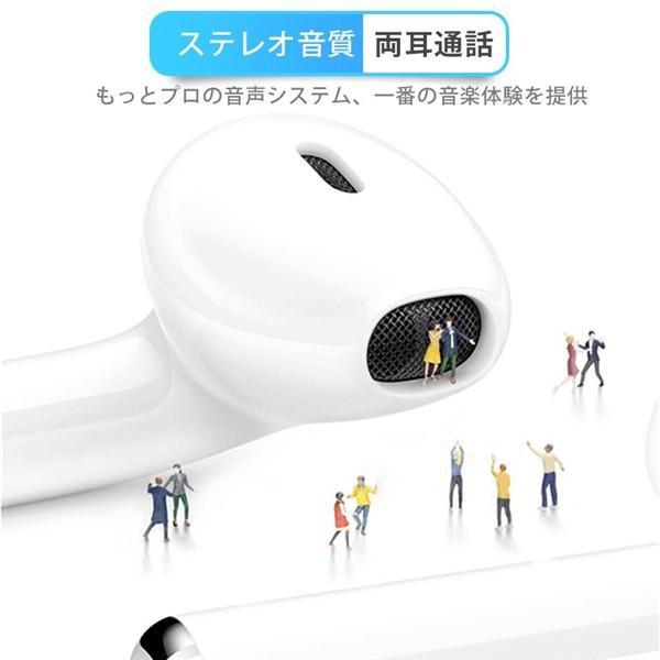 Bluetooth5.0 ワイヤレス イヤホン bluetooth イヤホン ブルートゥース イヤホン iphone Android 対応 自動ペアリング 完全ワイヤレス 両耳 マイク付き|jackyled|05