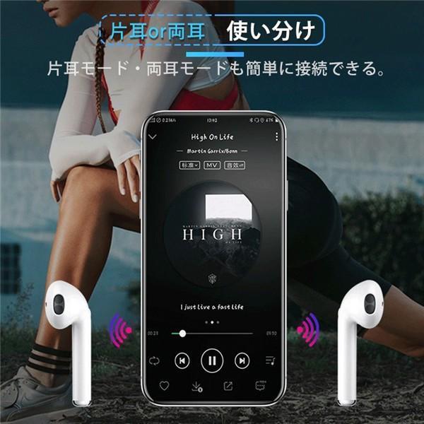 Bluetooth5.0 ワイヤレス イヤホン bluetooth イヤホン ブルートゥース イヤホン iphone Android 対応 自動ペアリング 完全ワイヤレス 両耳 マイク付き|jackyled|06