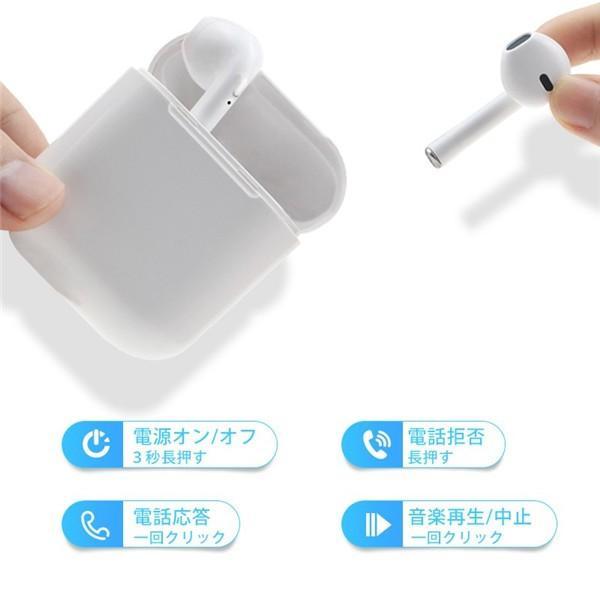 Bluetooth5.0 ワイヤレス イヤホン bluetooth イヤホン ブルートゥース イヤホン iphone Android 対応 自動ペアリング 完全ワイヤレス 両耳 マイク付き|jackyled|07