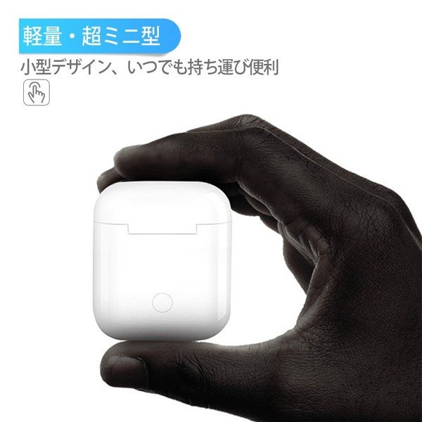 Bluetooth5.0 ワイヤレス イヤホン bluetooth イヤホン ブルートゥース イヤホン iphone Android 対応 自動ペアリング 完全ワイヤレス 両耳 マイク付き|jackyled|09