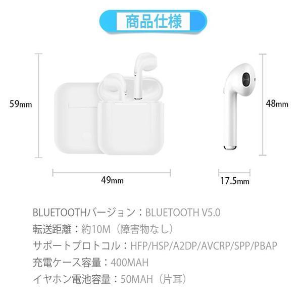 Bluetooth5.0 ワイヤレス イヤホン bluetooth イヤホン ブルートゥース イヤホン iphone Android 対応 自動ペアリング 完全ワイヤレス 両耳 マイク付き|jackyled|10