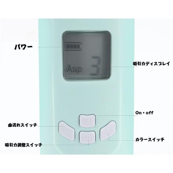 お客様感謝キャンペーン 期間限定電動鼻水吸引器 レベル調整可能 取り外すデザイン USB充電電池給電 音楽内蔵 LEDライト|jackyled|03