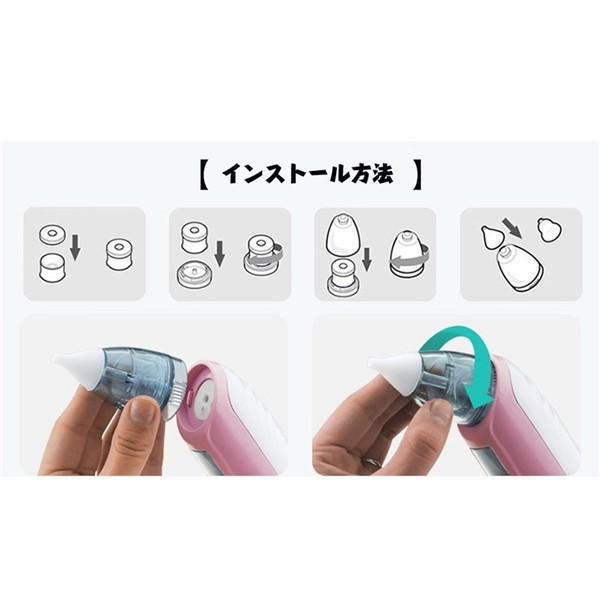 お客様感謝キャンペーン 期間限定電動鼻水吸引器 レベル調整可能 取り外すデザイン USB充電電池給電 音楽内蔵 LEDライト|jackyled|04