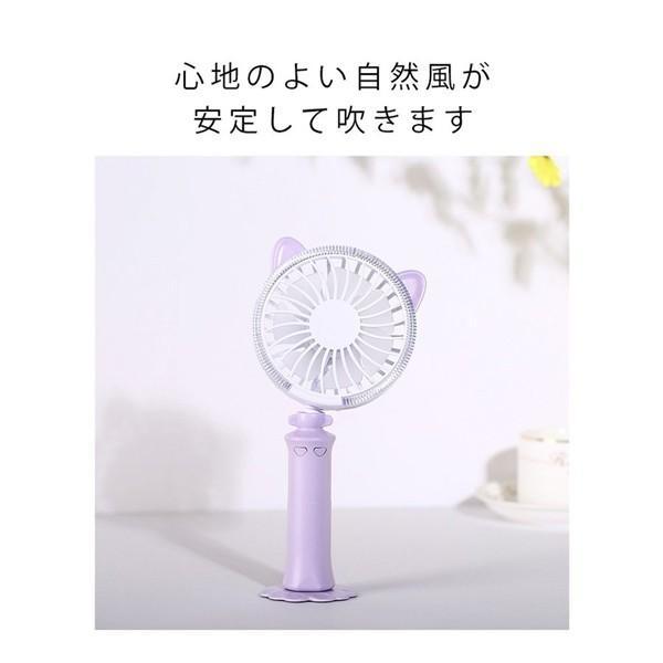 にゃんこ扇風機 ハンディ扇風機 充電 グラデーションライト かわいい アニマル 充電式 電池不要 usb 手持ち 扇風機 卓上 携帯 便利 jackyled 04