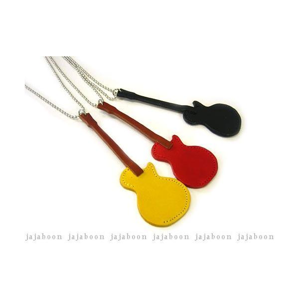 ギターピックケースペンダントレスポールタイプギターピック・キーホルダーパーツ付本革(レザー)製JAJABOONジャジャブーン(メ