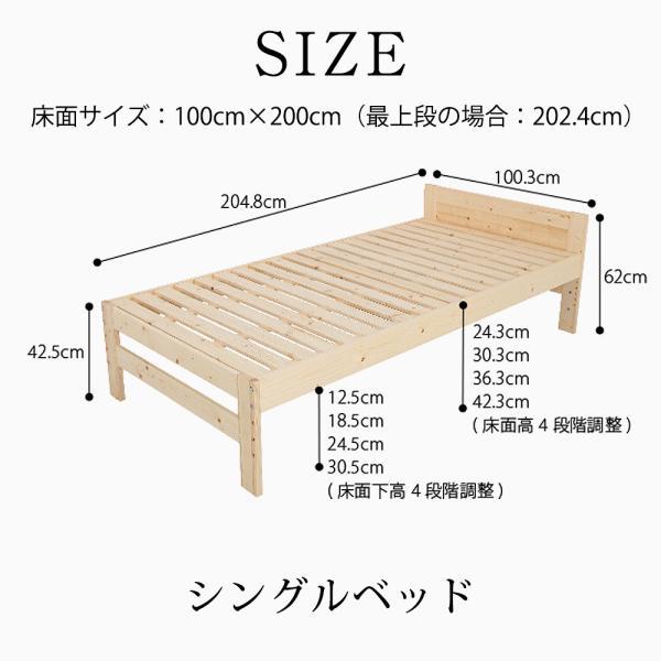 天然木すのこベッド シュガー シングル 耐荷重250kg|jajan-a|06