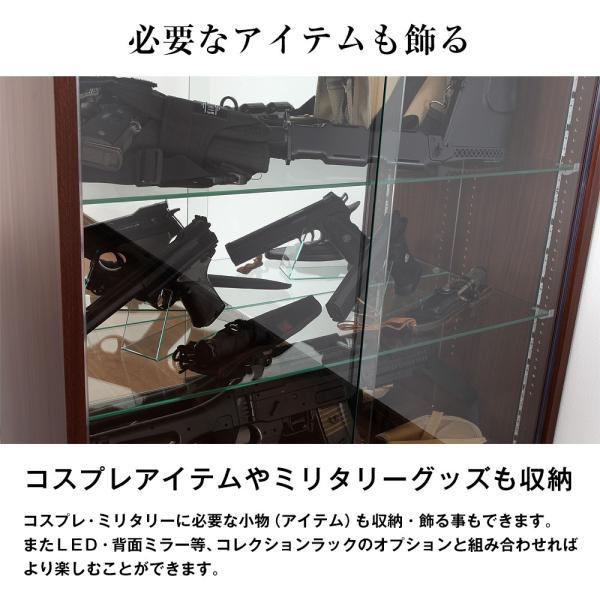 専用オプション品 JAJAN フィギュアラック サード ワイド 幅83cm 奥行29cm 専用コスプレハンガー jajan-a 03