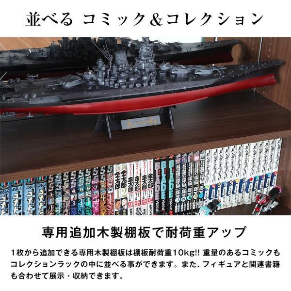 専用オプション品 JAJAN フィギュアラック サード ワイド 幅83cm 奥行39cm 専用木製棚板 1枚組 棚受付|jajan-a|02