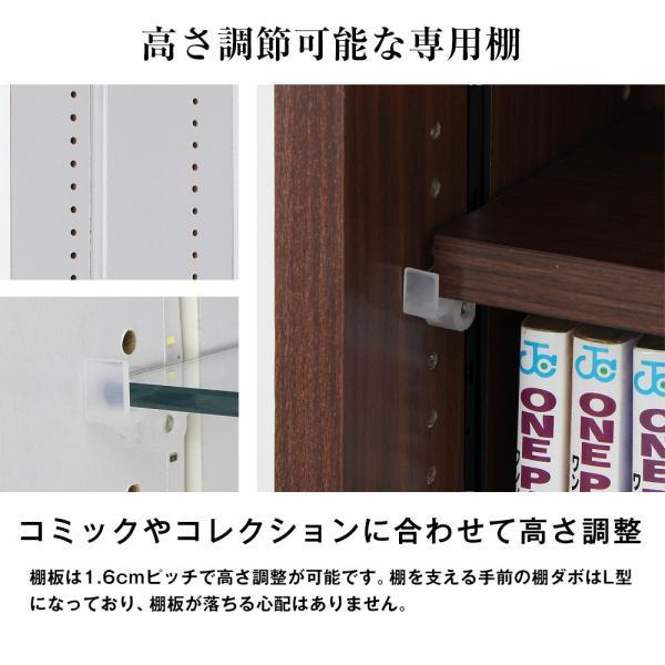 専用オプション品 JAJAN フィギュアラック サード ワイド 幅83cm 奥行39cm 専用木製棚板 1枚組 棚受付|jajan-a|03