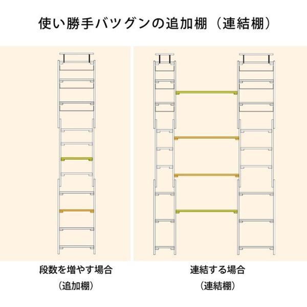 (専用オプション品) 国産檜つっぱりシェルフラック 追加棚 B 幅29.5cm 奥行17cm 中段用|jajan-a|04
