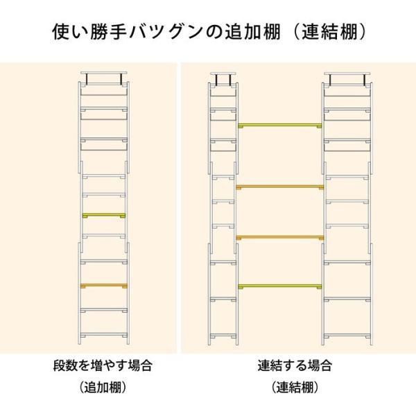 (専用オプション品) 国産檜つっぱりシェルフラック 追加棚 A 幅29.5cm 奥行29cm 上下段用|jajan-a|04