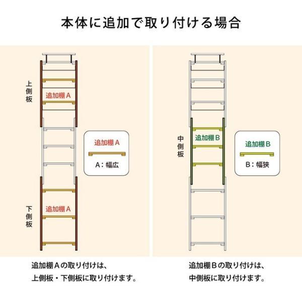 (専用オプション品) 国産檜つっぱりシェルフラック 追加棚 A 幅29.5cm 奥行29cm 上下段用|jajan-a|05