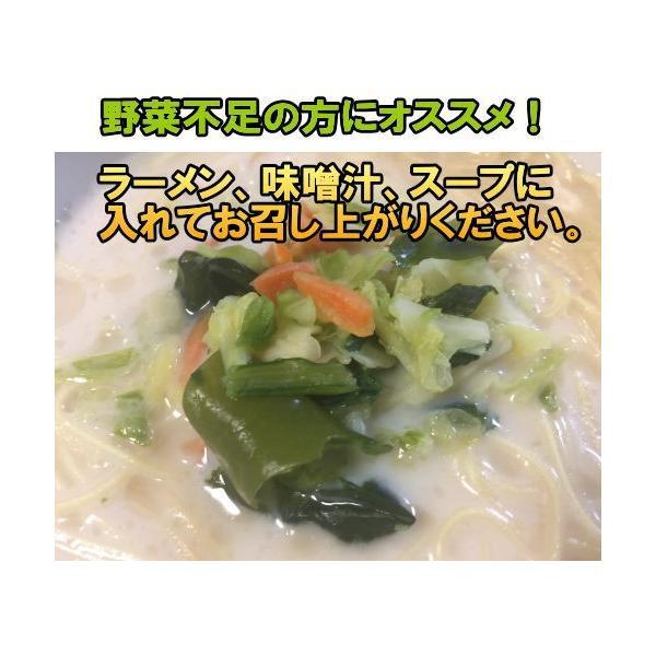 ポイント 消化 乾燥野菜 ミックス 国産 80g ドライベジタブル 熊本県産  包丁いらずたっぷり野菜とわかめ カットわかめ 干し野菜 保存食 メール便 送料無料|jajauma2|05