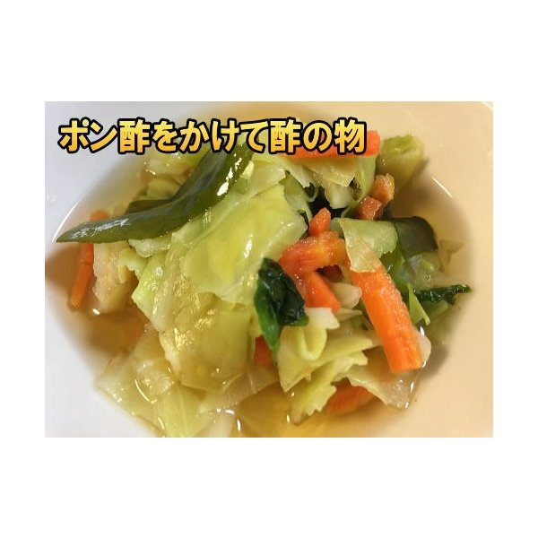 ポイント 消化 乾燥野菜 ミックス 国産 80g ドライベジタブル 熊本県産  包丁いらずたっぷり野菜とわかめ カットわかめ 干し野菜 保存食 メール便 送料無料|jajauma2|09