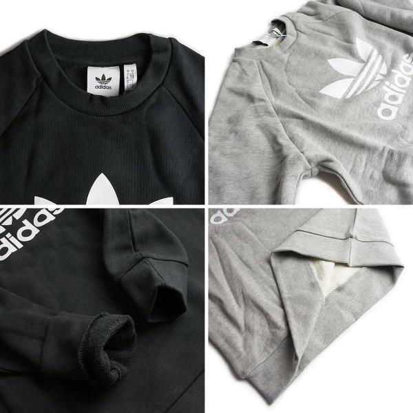 アディダス adidas トレフォイルクルー 米国流通モデル (オリジナルス ORIGINALS スウェット トレーナー メンズ)|jalana|04