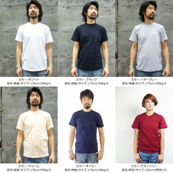 アメリカンアパレル American Apparel #2001 半袖 Tシャツ クルーネック (Fine Jersey Crewneck T-Shirt 無地 アメアパ)|jalana|02