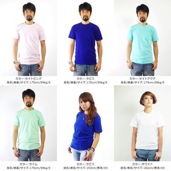 アメリカンアパレル American Apparel #2001 半袖 Tシャツ クルーネック (Fine Jersey Crewneck T-Shirt 無地 アメアパ)|jalana|03