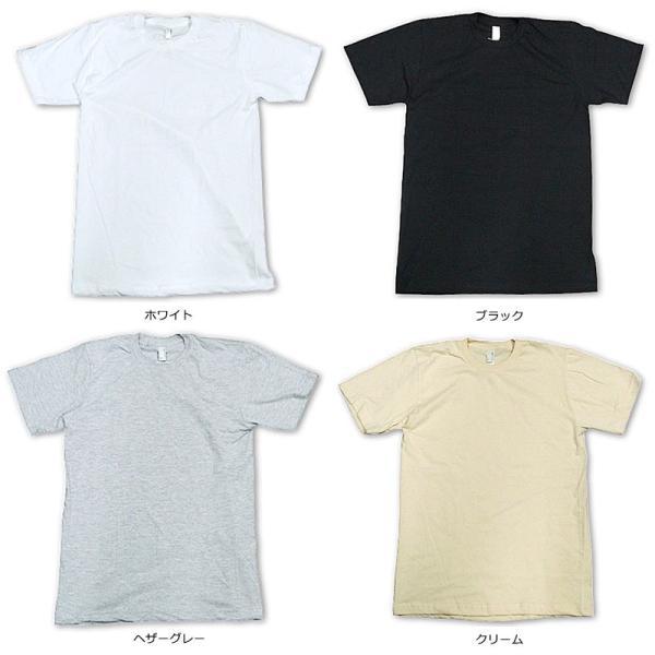 アメリカンアパレル American Apparel #2001 半袖 Tシャツ クルーネック (Fine Jersey Crewneck T-Shirt 無地 アメアパ)|jalana|04
