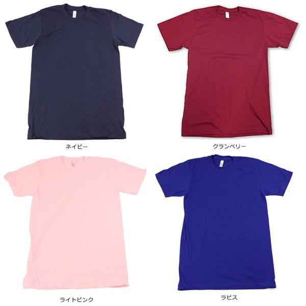 アメリカンアパレル American Apparel #2001 半袖 Tシャツ クルーネック (Fine Jersey Crewneck T-Shirt 無地 アメアパ)|jalana|05