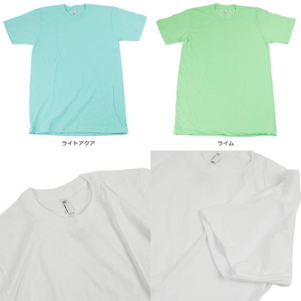 アメリカンアパレル American Apparel #2001 半袖 Tシャツ クルーネック (Fine Jersey Crewneck T-Shirt 無地 アメアパ)|jalana|06