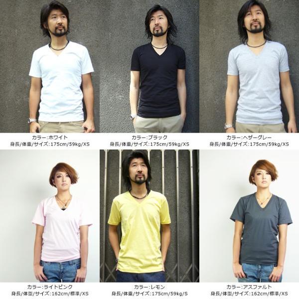 アメリカンアパレル American Apparel #2456 半袖 Tシャツ Vネック (Fine Jersey V-Neck T-Shirt 無地 アメアパ)|jalana|02