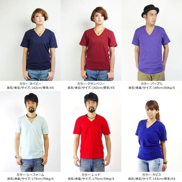 アメリカンアパレル American Apparel #2456 半袖 Tシャツ Vネック (Fine Jersey V-Neck T-Shirt 無地 アメアパ)|jalana|03